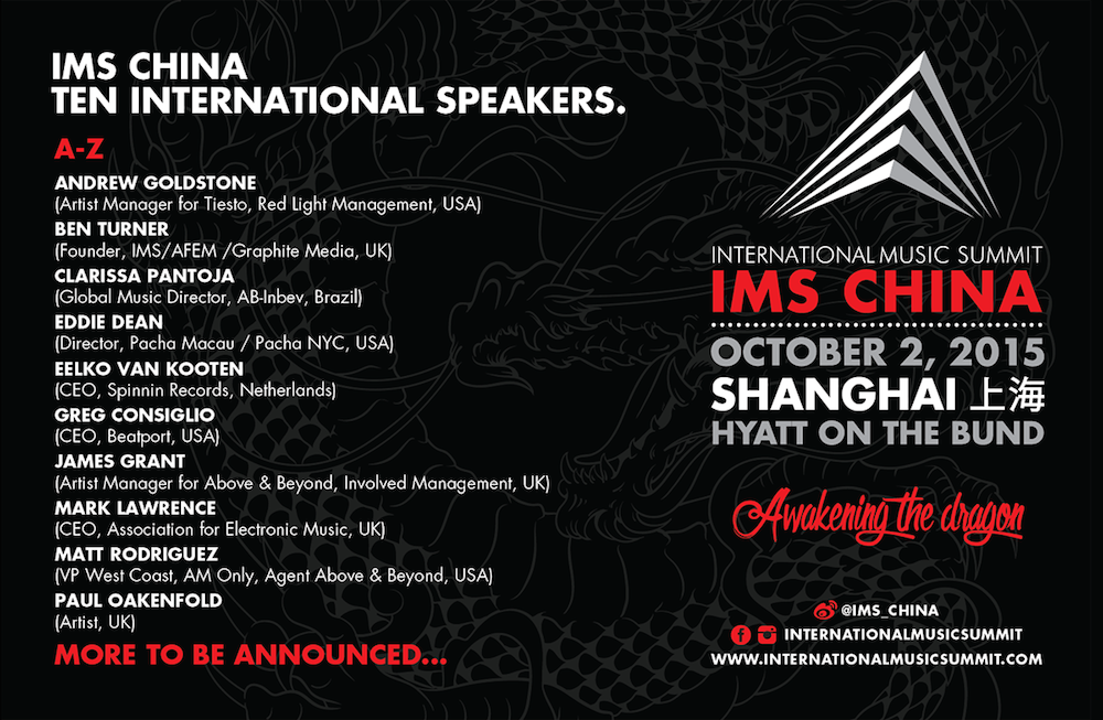 speakers-ims-china1200x784 copy 2